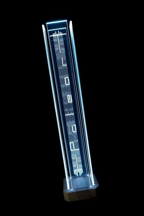 Leuchte Polear (1)